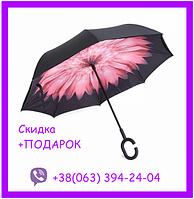 Ветрозащитный зонт наоборот | Антизонт |Up-Brella Оригинал+ПОДАРОК! Розовый цветок