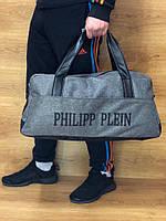 Мужская спортивная сумка Philip Plein черная, серая, синяя, фото 1