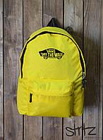 """Рюкзак, портфель, сумка Vans """"OFF THE WALL"""" (желтый), Реплика"""
