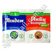 Аптека Садівника Антиколорад Макс 2 мл + Тандем 10 мл