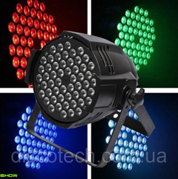 LED прожектор STLS Par S-5431 RGB