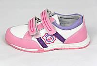 Детские кожаные кроссовки для девочек р. 26-31