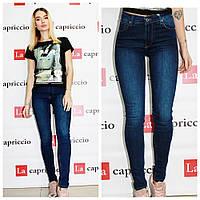 Женские узкие джинсы, ТУРЦИЯ, темно-синие, фото 1