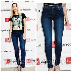 Женские узкие джинсы, ТУРЦИЯ, темно-синие