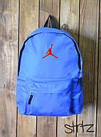 Рюкзак, портфель, сумка Jordan (синий)