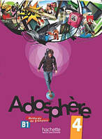 Adosphere : Niveau 4/ Livre de l'ele've + CD, фото 1