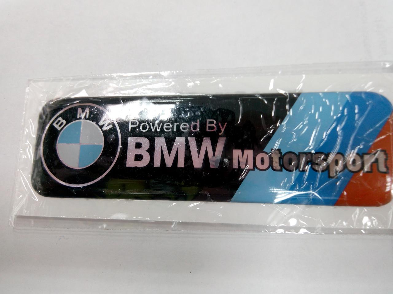 Силиконовая 3D наклейка BMW  100х30 мм