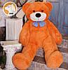Очень Большой плюшевый мишка-великан 190 см оранжевый, фото 4