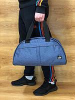 Мужская спортивная сумка Adidas, reebok,nike, puma ( синие, серые)