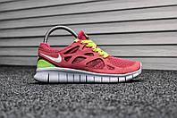 Nike Freerun 2.0  (Реплика)