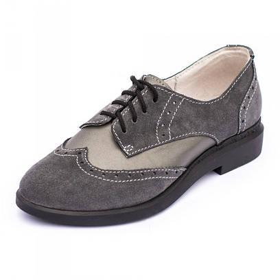Туфли оксфорды 7932