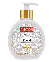 """Жидкое парфюмированное мыло """"Royal"""""""