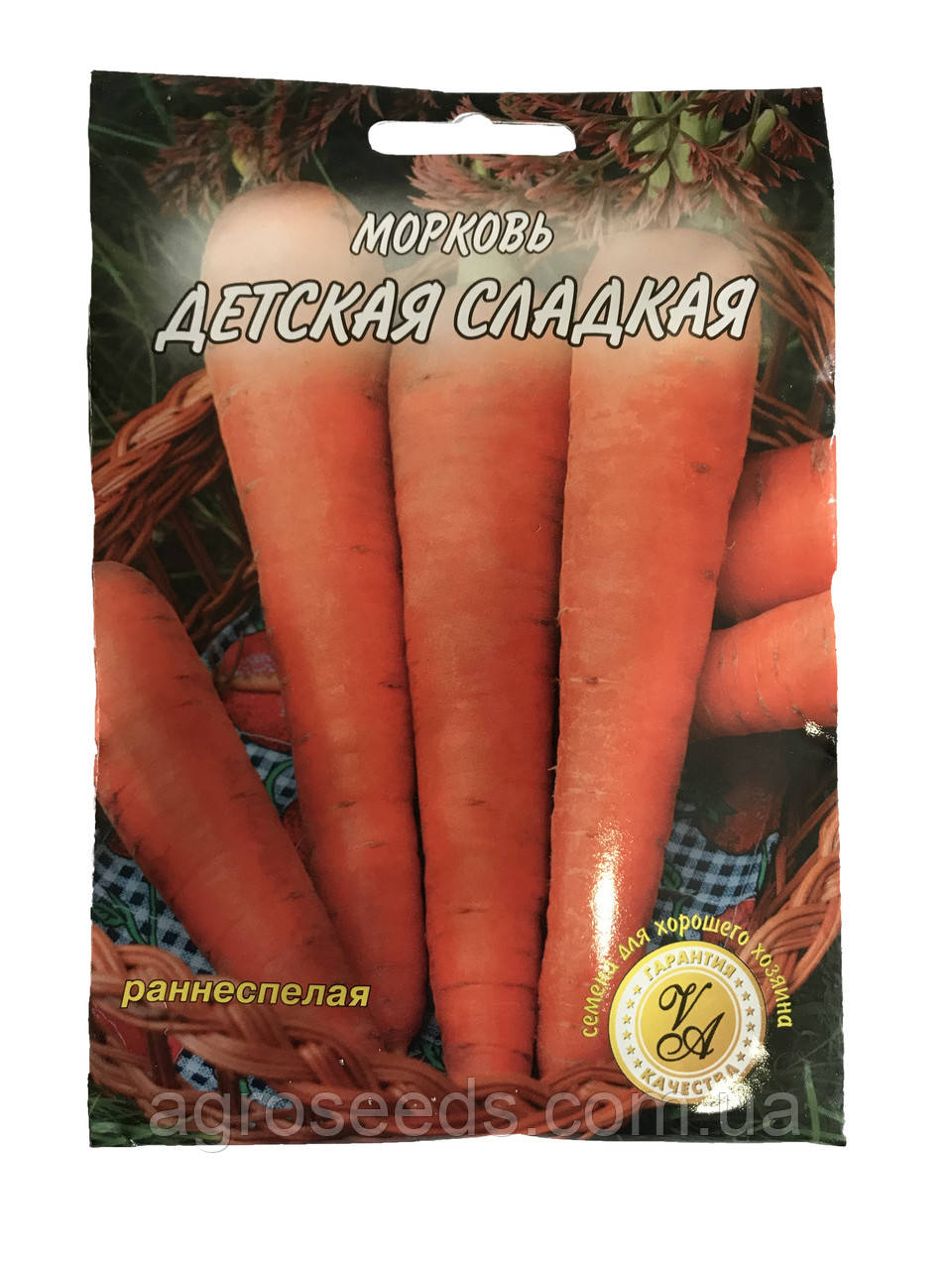 Семена моркови Детская Сладкая 20 г