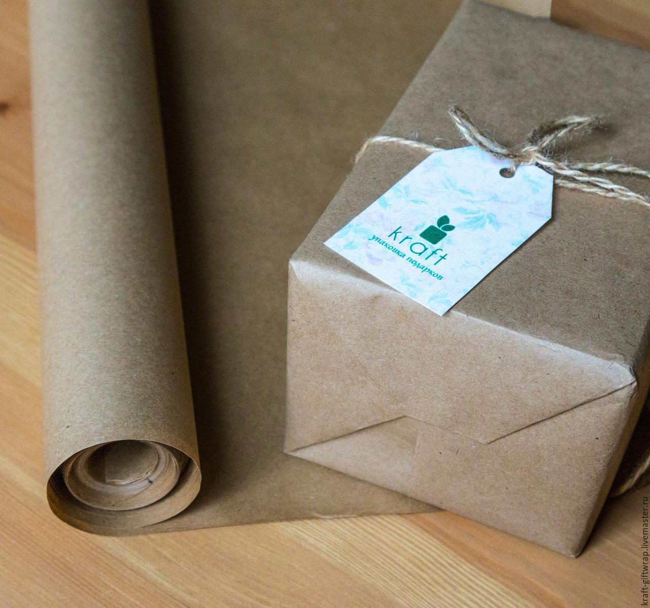 Крафт папір пакувальний, без друку,Ширина 20см.Длина рулона 49м. щільність 38 грам / м2.