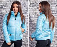 Женская куртка на синтепоне рр.42-44.44-46.48-50.52-54.56