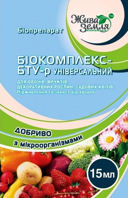 Биокомплекс БТУ 15мл