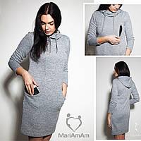 Платье с капюшоном для беременных и кормящих Mariamam Grey