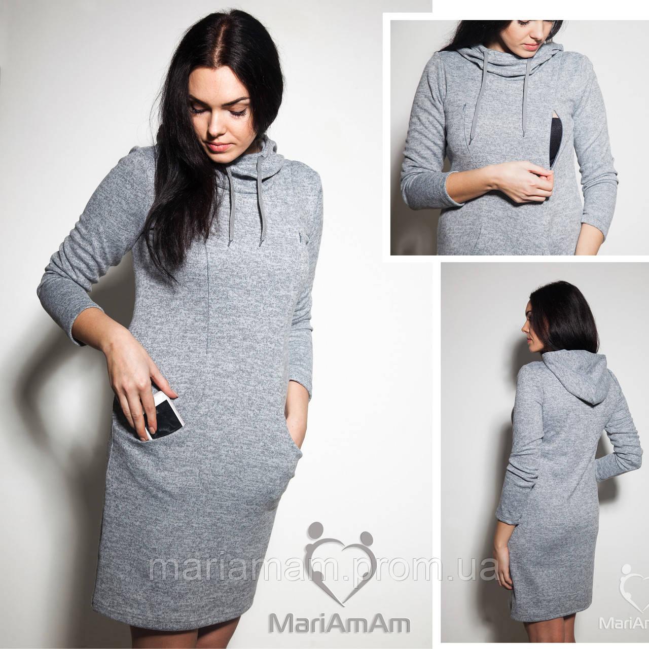 6ab010da44a0d21 Платье с Капюшоном для Беременных и Кормящих Mariamam Grey — в ...