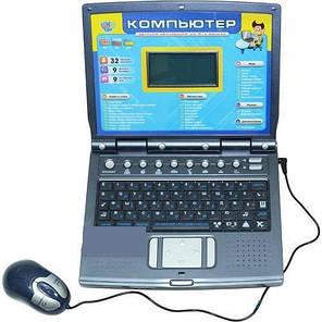 Детский обучающий компьютер,цветной экран, 3 языка, 220V, фото 2
