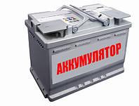 Утилизация свинцовых акумуляторов