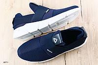 Мужские кроссовки, синие, на резинке