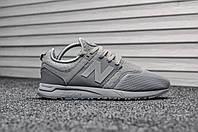 New Balance 247 Silver (Реплика)