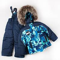 Зимний комбинезон для мальчика бирюза - синий, 2-5 лет