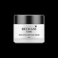 Интенсивный ночной антивозрастной крем для лица 40+. Натуральный. (Night Anti-age Face Cream 40+)