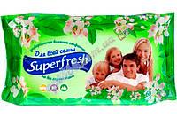 """Салфетки влажные для всей семьи """"Superfresh"""" 60 шт."""