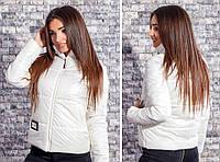 Женская куртка (плащёвка+синтепон 150 на подкладе) рр.42-44.44-46.48-50.52-54.56