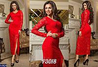 Платье N1055 (ОЖ)