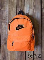 Рюкзак, портфель, сумка Nike (оранжевый), Реплика