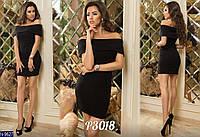 Платье N1024 (ОЖ)