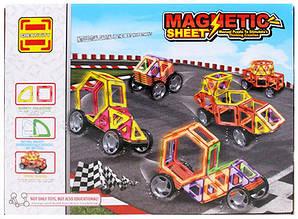 Конструктор магнітний Magnetic Sheet