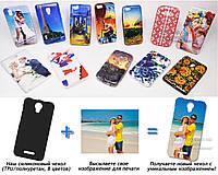 Печать на чехле для Alcatel OneTouch Pixi 4 5010D Dual Sim (Cиликон/TPU)