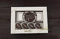 """Шоколадный набор конфет """"З найкращими побажаннями до 8 березня  черно-белый, фото 1"""