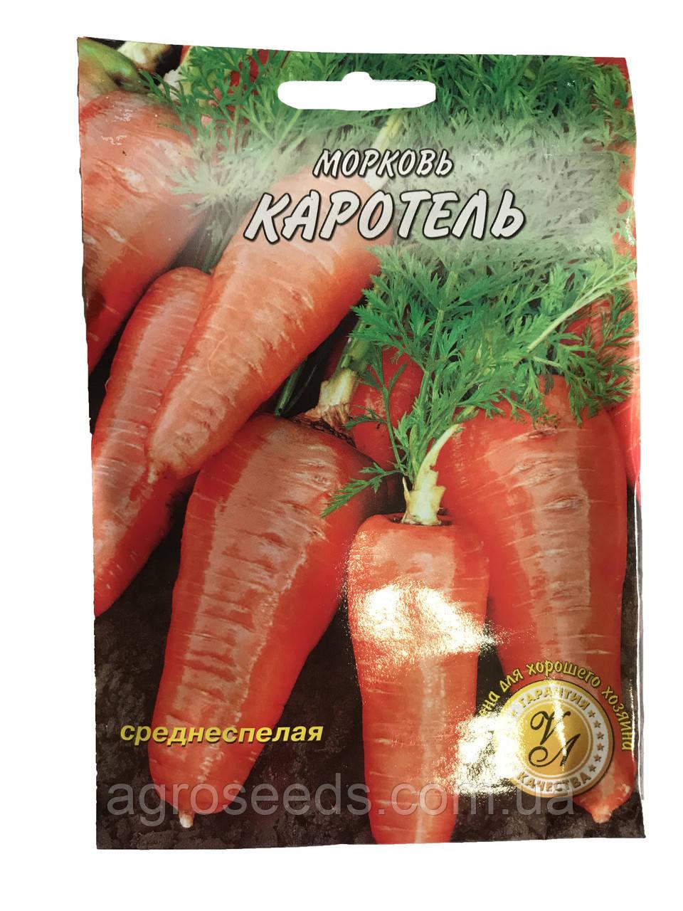 Семена моркови Каротель 20 г