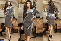 Платье N1052 (ОЖ)
