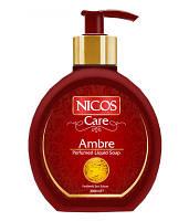 """Жидкое парфюмированное мыло """"AMBRE"""""""