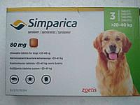 Таблеткажевательная от блох и клещей для собак 20-40 кгСимпарика 1 табл. в упаковке 3 шт.