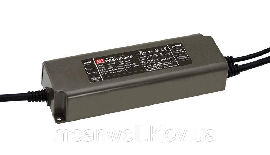 LED драйвер DALI Mean Well PWM-120-12DA