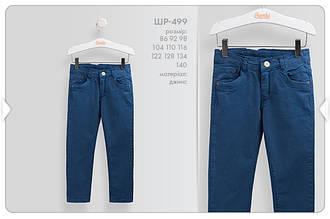 Штани джинс хл. Бембі ШР499, 92 синій