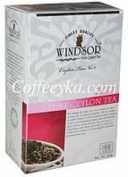 Чай чёрный Windsor Oра 250 г.
