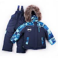 Зимний комбинезон для мальчика синий - бирюза, 2-5 лет