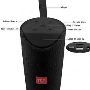 Портативная Bluetooth-колонка JBL TG 113, фото 2