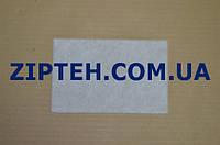 Фильтр для пылесоса Zelmer 519.0039 110*170mm