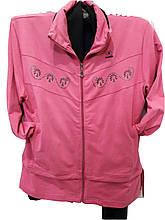 Костюм женский трикотажный спортивный Escetic розовый