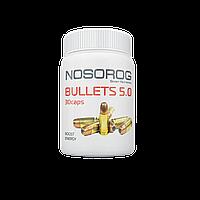NOSOROG BULLETS 5.0, 30 caps (комплексный предтрен в капсулах; предтрен в капсулах; предтрен)