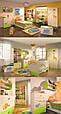 """Ковры для детской комнаты """"Саванна"""" 110*140мм, фото 5"""