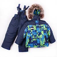 Зимний комбинезон для мальчика синий - электрика, 2-5 лет